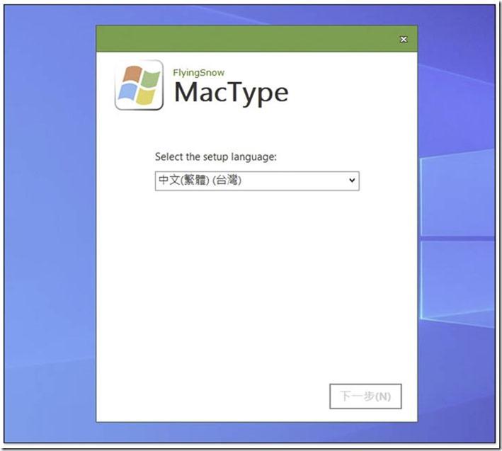 把 Windows 改成 Mac 顯示字體