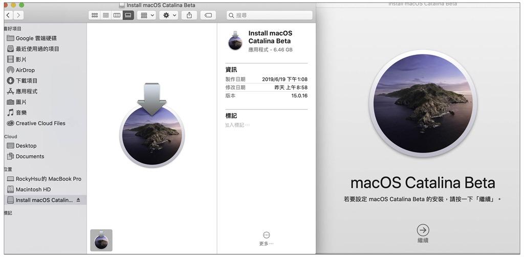 最簡單 製作 macOS USB 開機碟、安裝碟 的方法|DiskMaker X 1