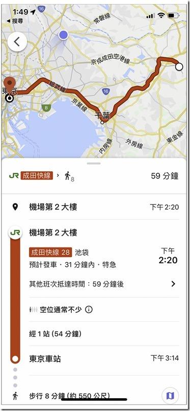 查日本地鐵時間 ,IMG_2970