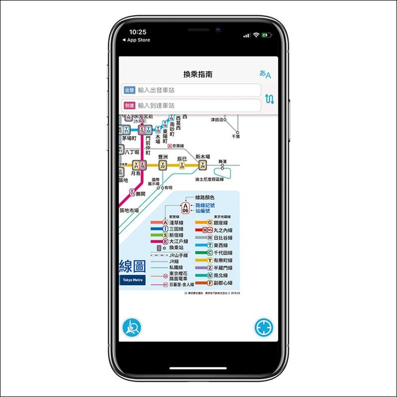 東京地鐵離線地圖 ,2