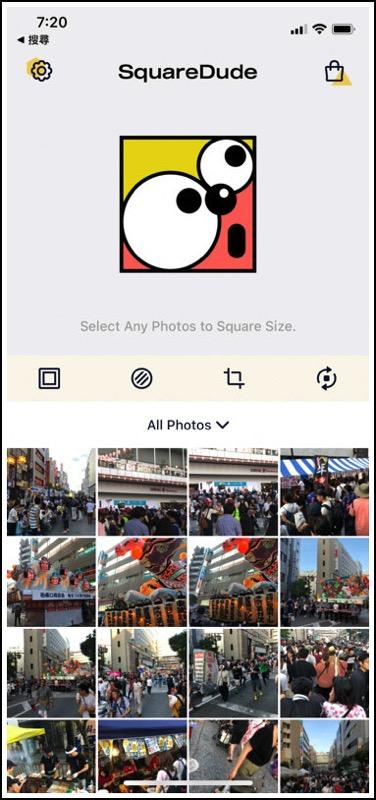 iPhone 照片加邊框、邊框留白 ,IMG 3698