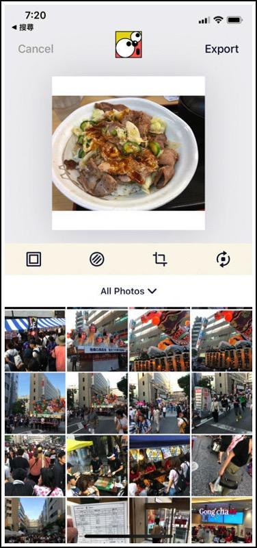 iPhone 照片加邊框、邊框留白 ,IMG 3699