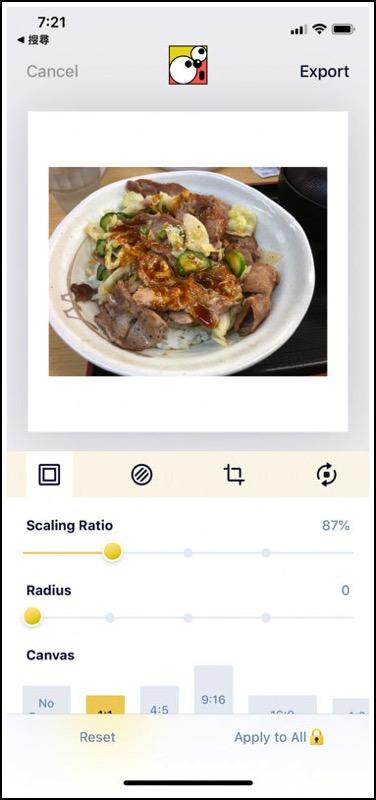 iPhone 照片加邊框、邊框留白 ,IMG 3700