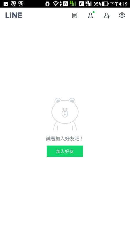 Screenshot 20190813 161923