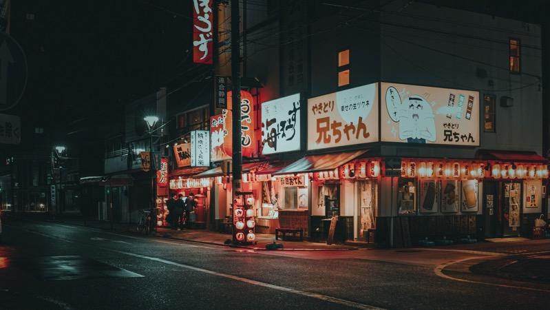 5 個 日本必吃 、最具代表性的食物 1