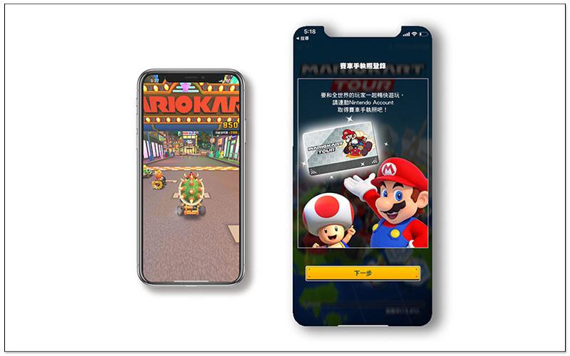 瑪利歐賽車手機版 Mario Kart Tour 正式開放下載!操作、玩法、遊戲內容介紹 4