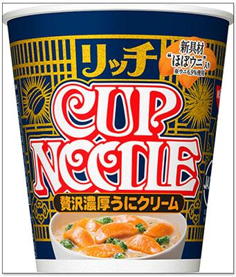 日本必吃泡麵 2019 日本網站票選最佳泡麵排名榜,共 18 款入圍 6