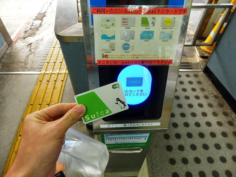 Suica(西瓜卡)與 PASMO ,Ainokaze Toyama Railway uozu station Suica
