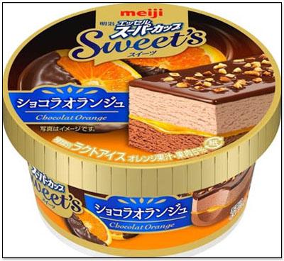 20 款日本冰淇淋目前你最不能錯過、最值得一試的排行榜推薦名單 5