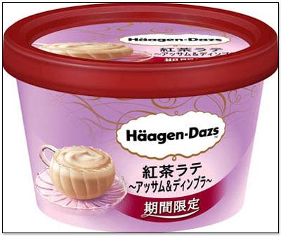20 款日本冰淇淋目前你最不能錯過、最值得一試的排行榜推薦名單 4