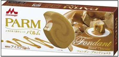 20 款日本冰淇淋目前你最不能錯過、最值得一試的排行榜推薦名單 2