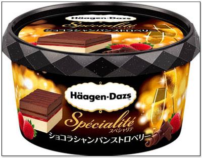 日本冰淇淋