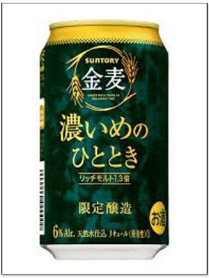 日本啤酒與果實酒