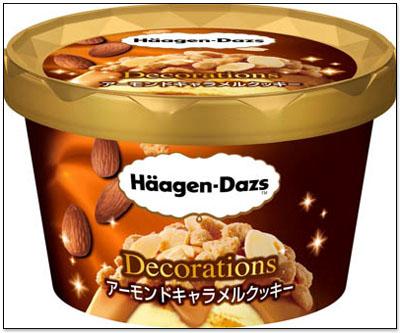 20 款日本冰淇淋目前你最不能錯過、最值得一試的排行榜推薦名單 15