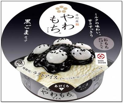 20 款日本冰淇淋目前你最不能錯過、最值得一試的排行榜推薦名單 14