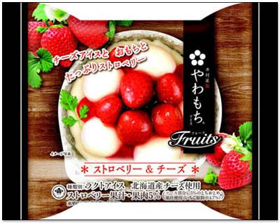 20 款日本冰淇淋目前你最不能錯過、最值得一試的排行榜推薦名單 8