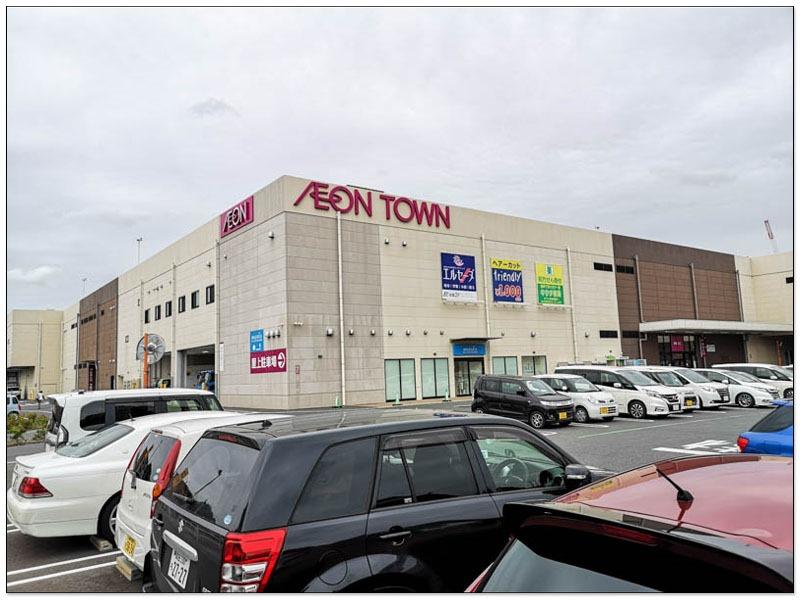東京成田周邊好去處 AEON TOWN 成田站附近的小百貨,超市、逛街、美食應有盡有 1