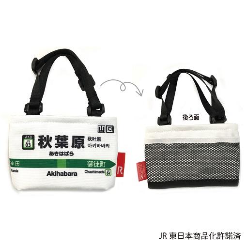 ROOTOTE 山手線手提袋聯名產品,日本東京伴手禮推薦選擇 3