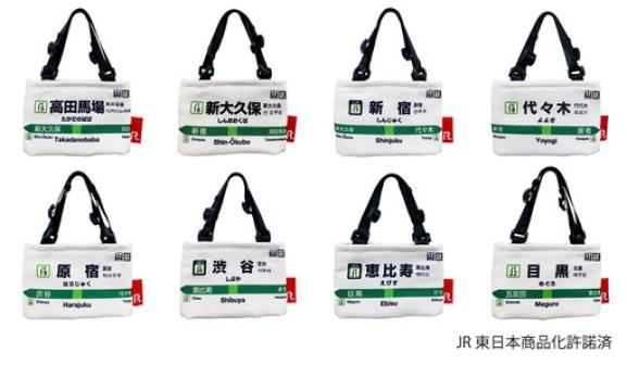 ROOTOTE 山手線手提袋聯名產品,日本東京伴手禮推薦選擇 6