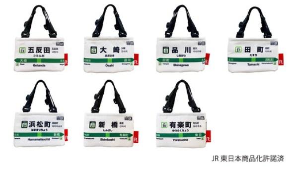 ROOTOTE 山手線手提袋聯名產品,日本東京伴手禮推薦選擇 7