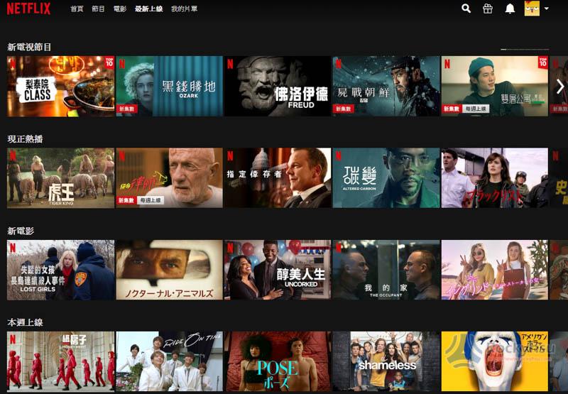 FastestVPN 測試 Netflix 日本