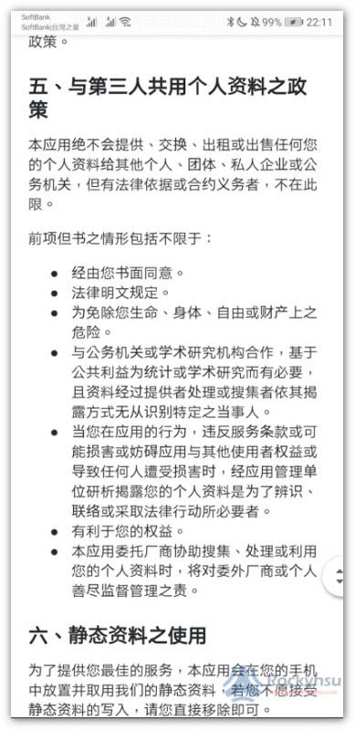 老王VPN
