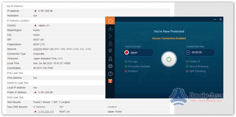 Ivacy 應用程式 WebRTC 洩漏測試