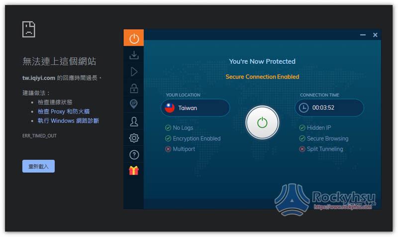 Ivacy VPN 台灣愛奇藝