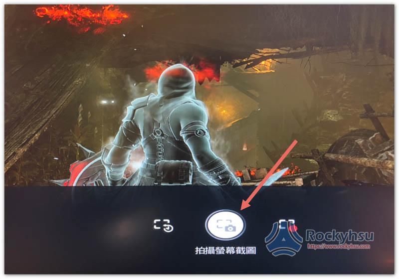 PS5 拍攝螢幕截圖