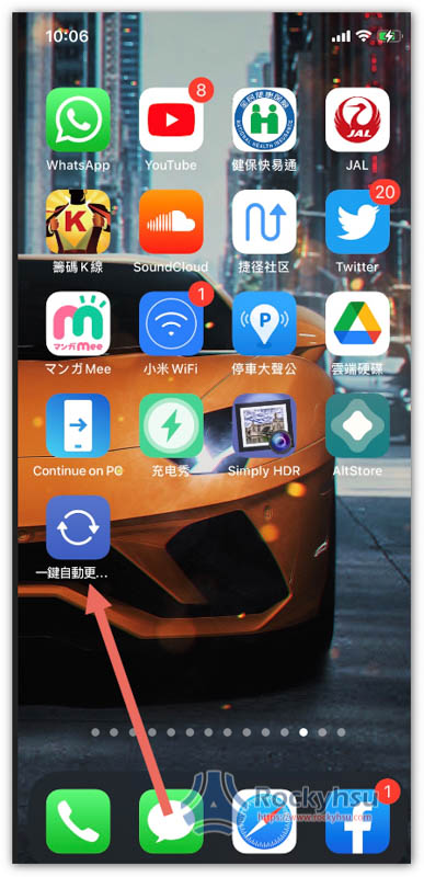 iPhone 換桌布 App