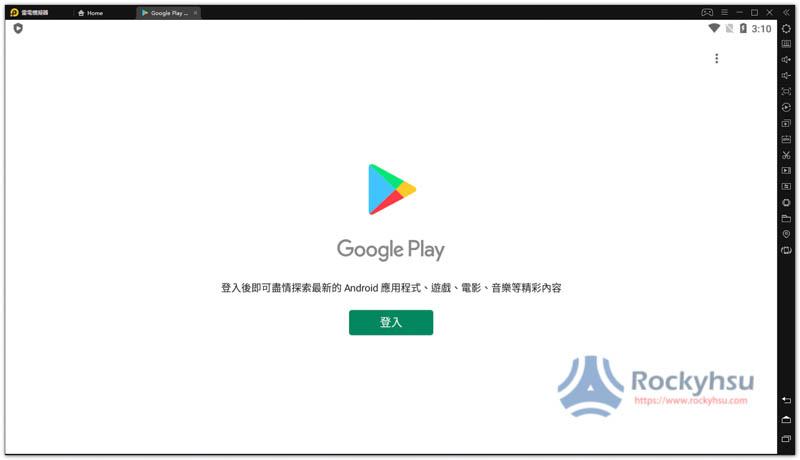 雷電商店 Google Play