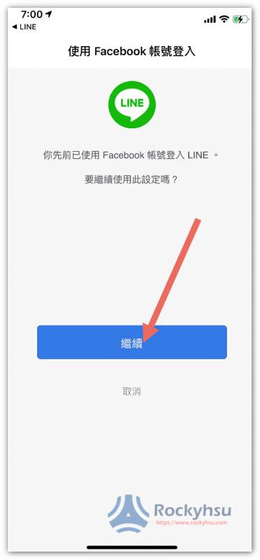 LINE Facebook