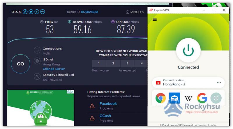 ExpressVPN 香港速度測試