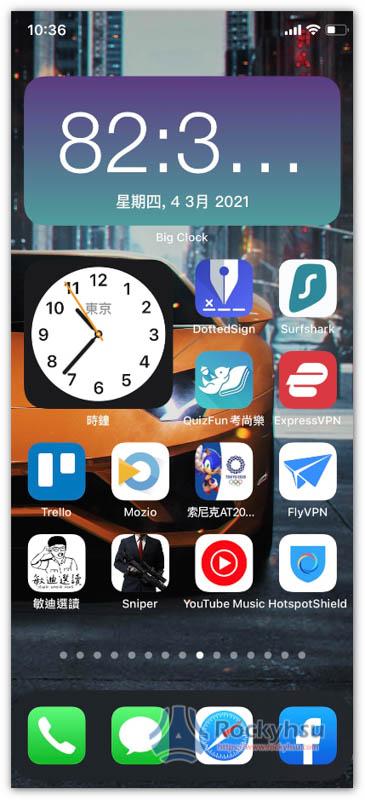 iPhone 隱藏 App 後的畫面