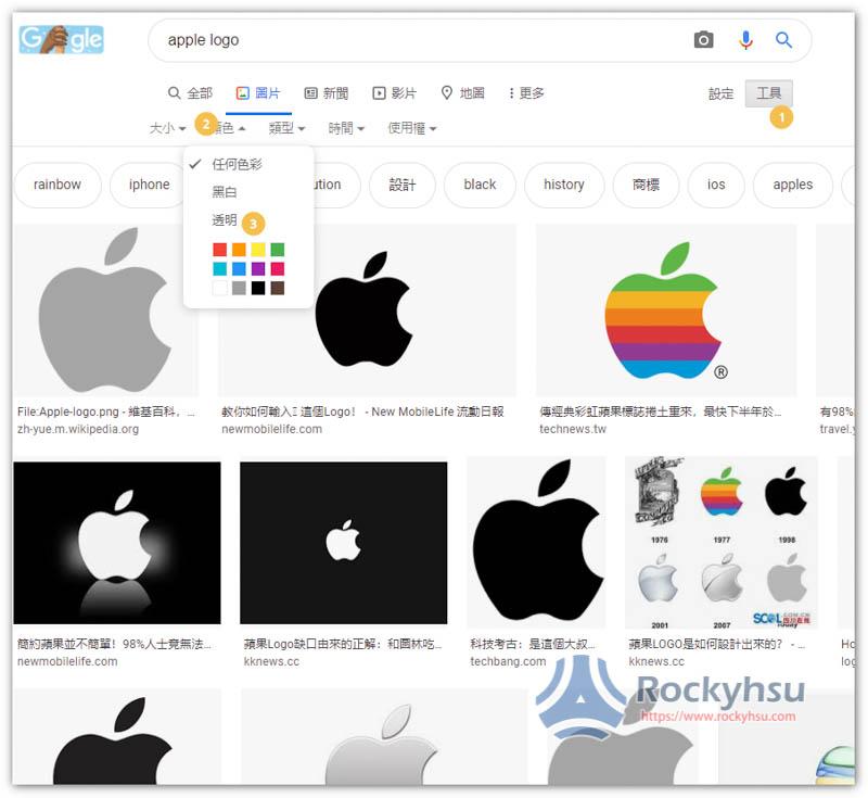 Google 圖片 PNG 透明背景