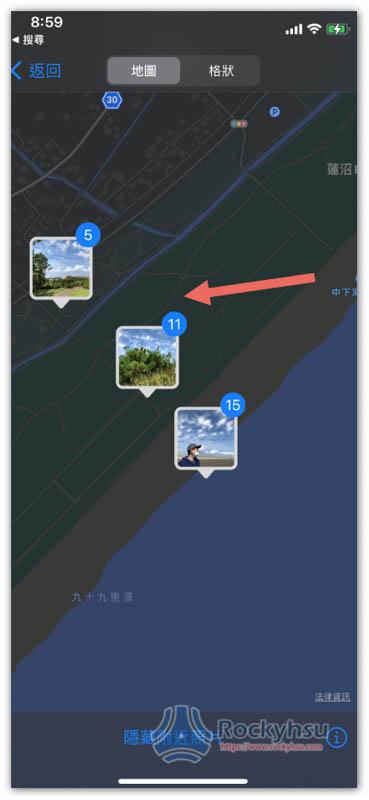 iPhone 照片地圖