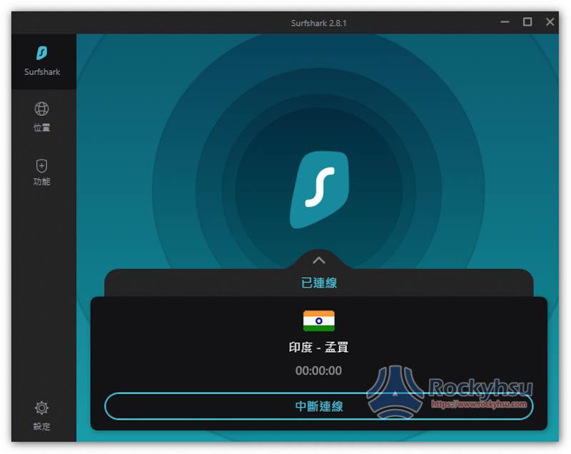 Surfshark 印度伺服器