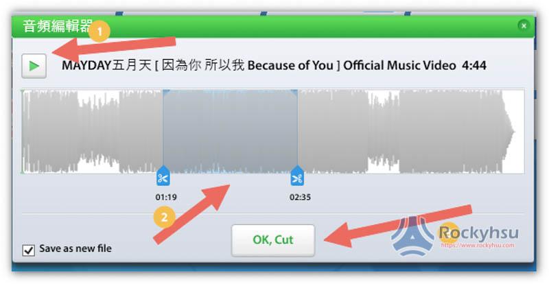 YouTube 音樂剪輯 MP3