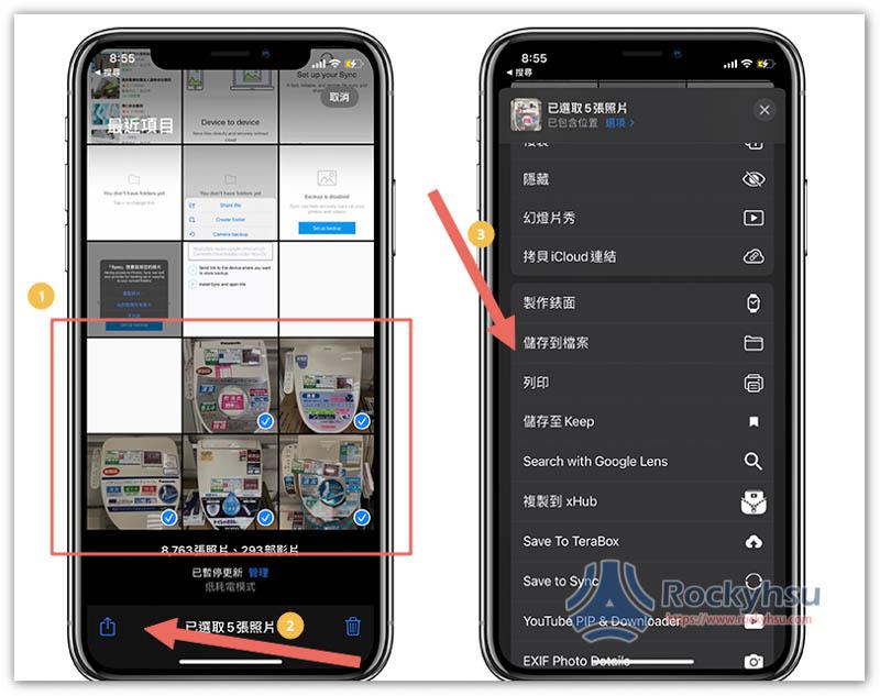 iPhone 相簿選擇照片與影片加入到檔案