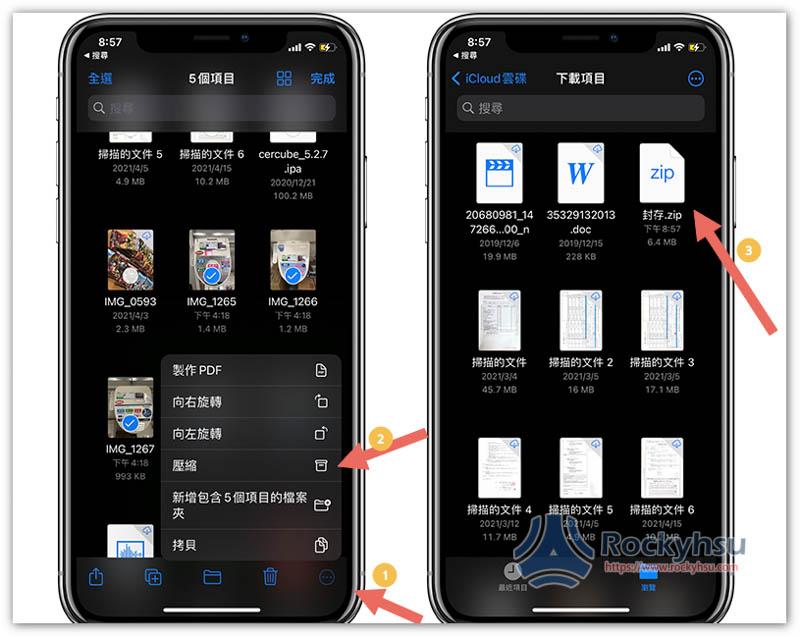 iPhone 照片、影片壓縮檔