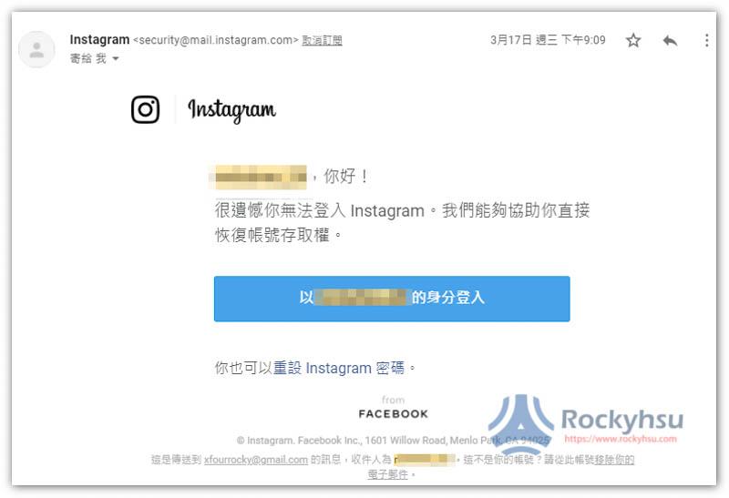 Instagram 登入失敗