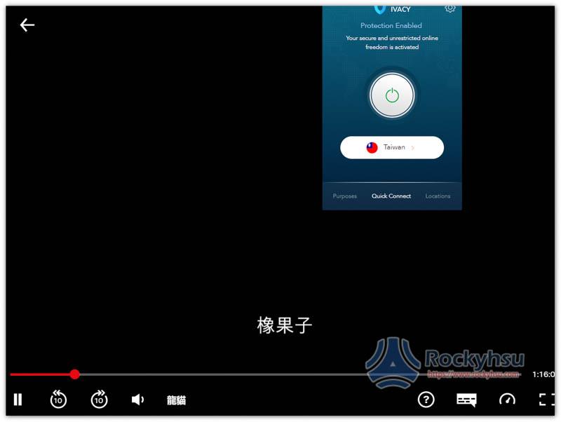 台灣 Netflix 龍貓