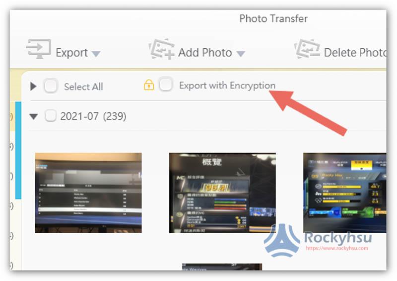 WinX MediaTrans 加密照片