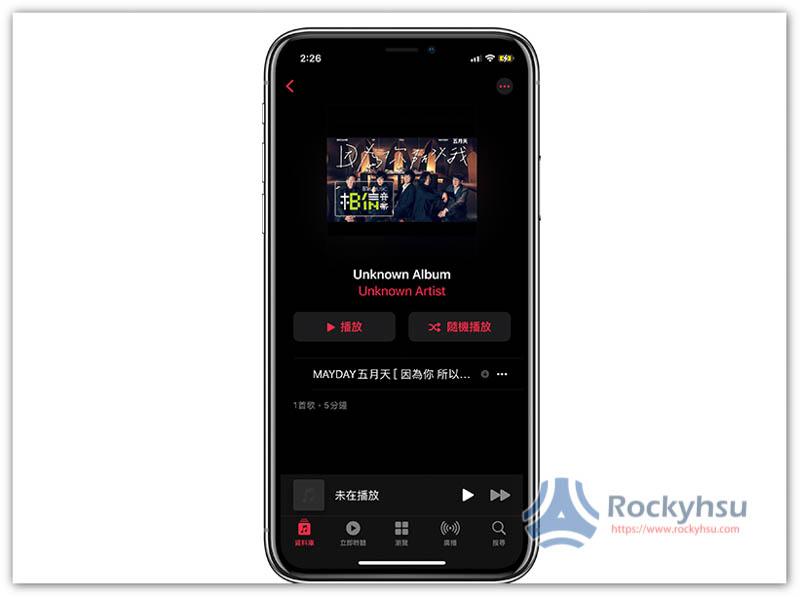 iPhone 音樂 App