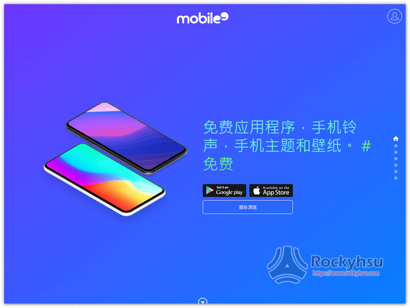 Mobile9 鈴聲下載