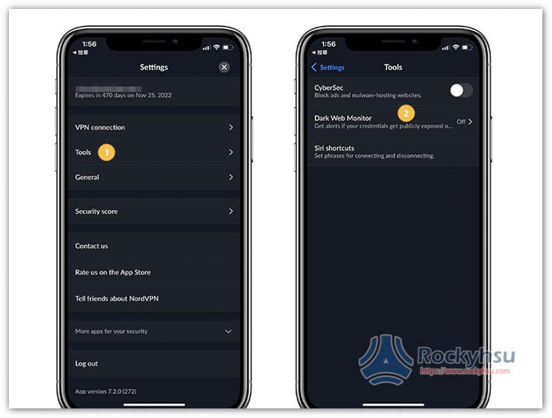 NordVPN iOS 暗網監控
