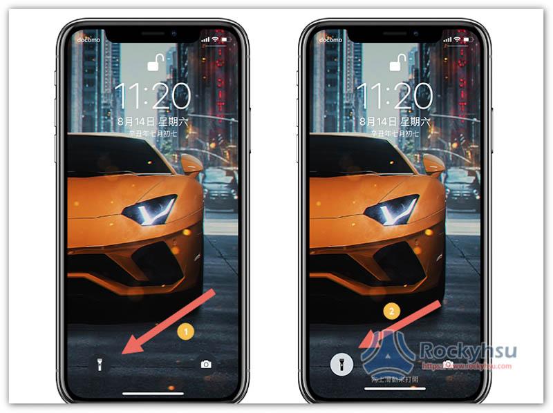 iPhone 手電筒打開