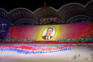 In Pictures – North Korean Mass Games