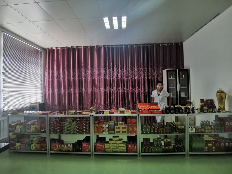 Ginseng shop in North Korea