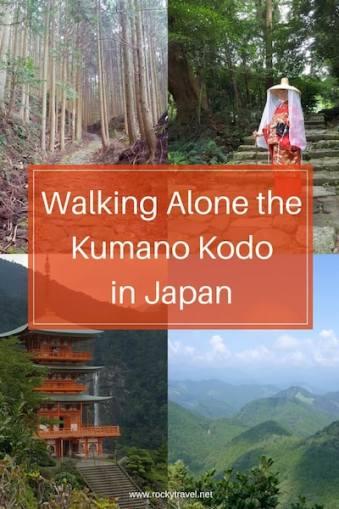 Walking Alone the Kumano Kodo In Japa